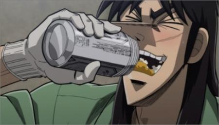 カイジビール