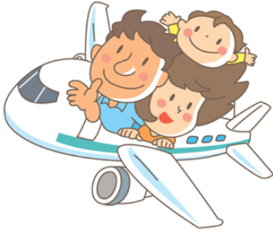 飛行機で家族旅行